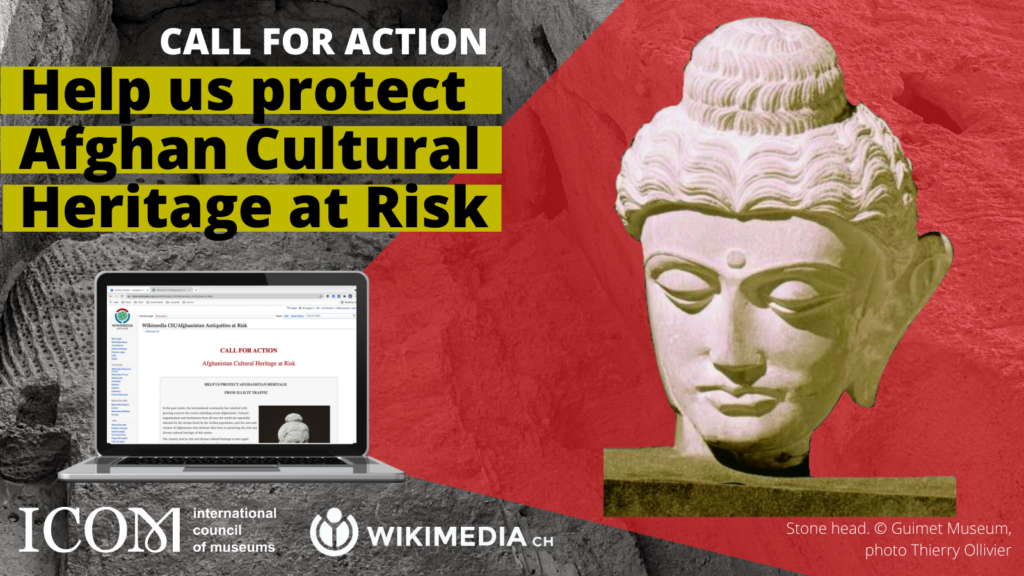 Help protect Afghanistan's cultural heritage from your laptop - ICOM