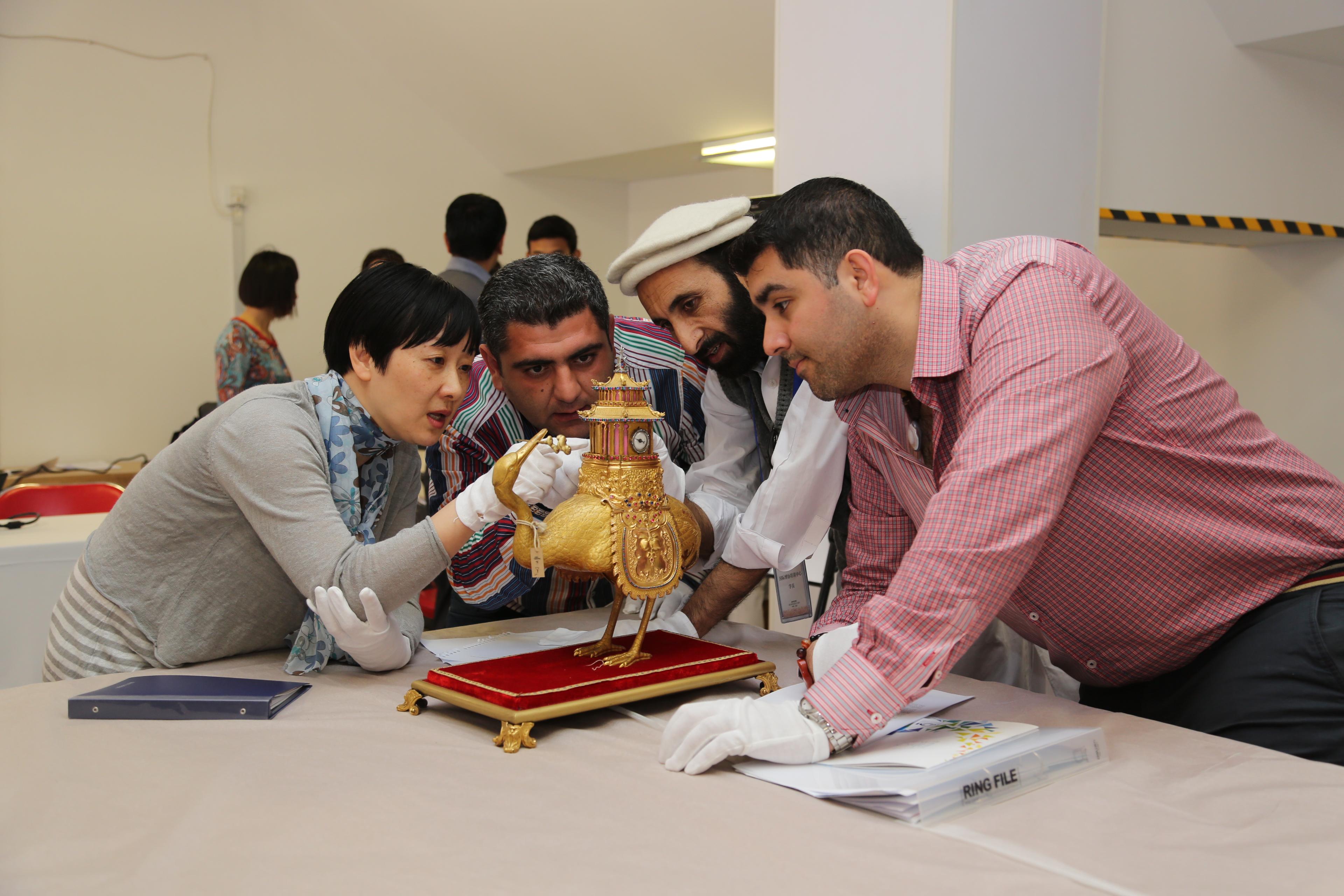 Centro Internacional De Formación En Museología (ICOM-ITC)